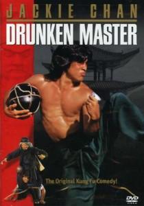 Обзор фильма Пьяный Мастер