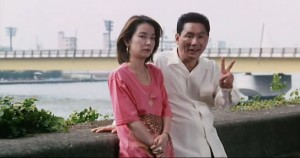 Кикуджиро и его жена