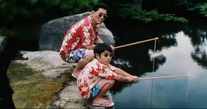 Кикуджиро и Масао ловят рыбу