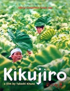 Обзор фильма Кикуджиро