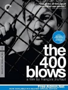Обзор фильма 400 ударов