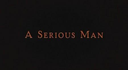 Серьезный человек - фильм братьев Коэнов