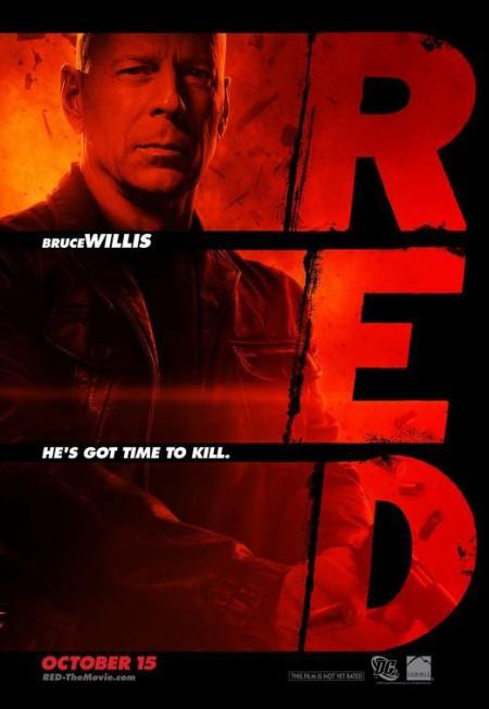 РЕД | RED