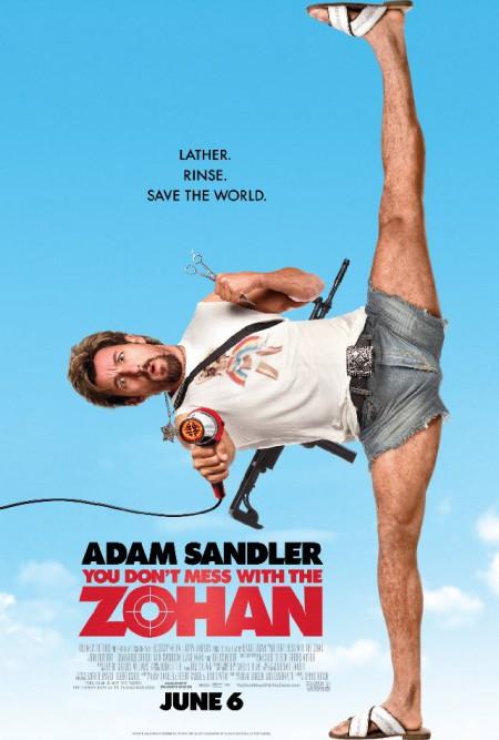 Не шутите с Зоханом комедия с Адамом Сендлером