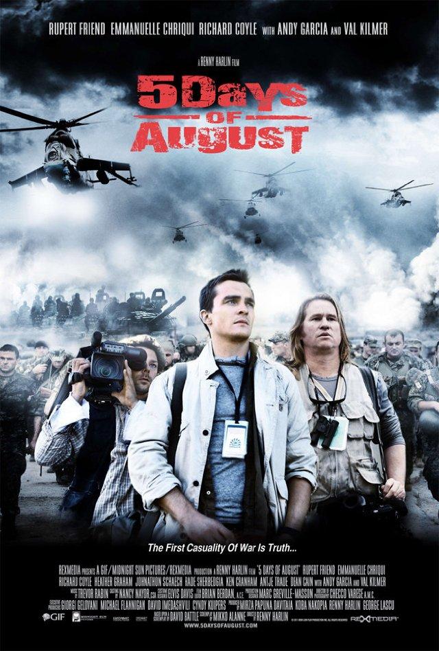 5 дней в августе  5 days of war - youtube