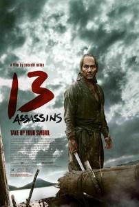 """постер фильма """"13 убийц"""""""