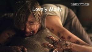 Красотка Молли Lovely Molly 2011
