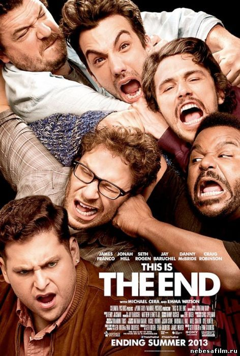 The-End-of-the-World-2013