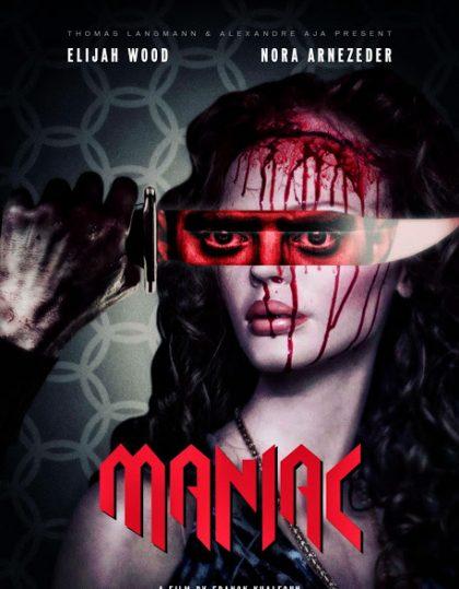 фильм Маньяк 2012