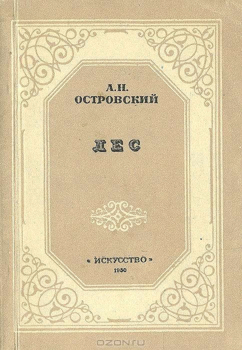 Издание 1940г., Ленинград