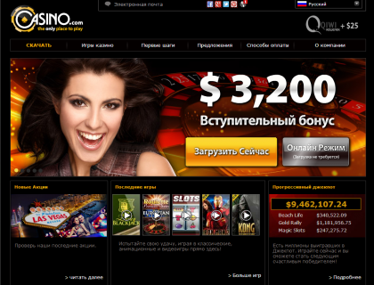 регистрация в казино онлайн плейтек