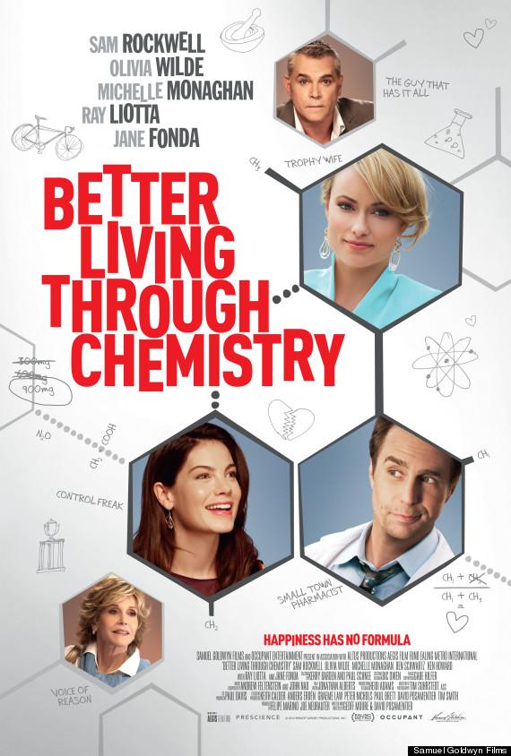 Химия и жизнь.