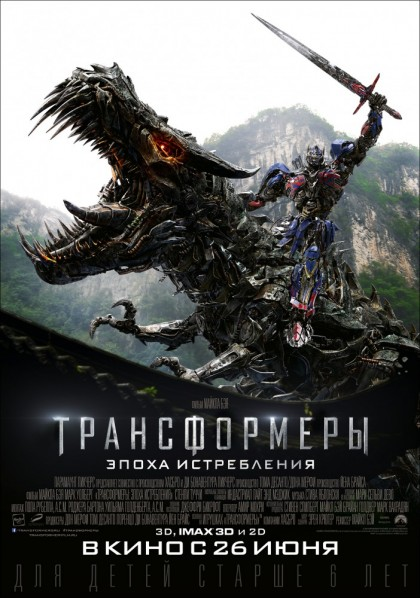 yaokino.ru