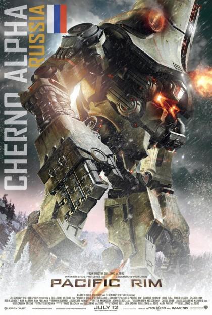 Cherno_Alpha_Poster