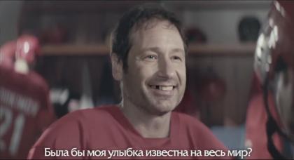 Дэвид Духовны появился в русской рекламе!