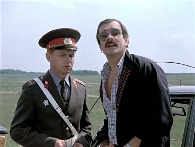скачать инспектор гаи 1982 торрент - фото 5
