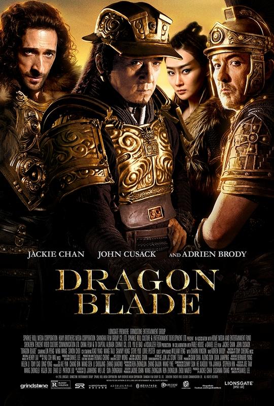 Китайские фильмы исторические с джеки чаном кто режиссер фильма великий гэтсби с леонардо ди каприо в главной роли