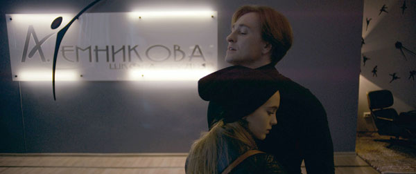 Кадр из фильма После тебя