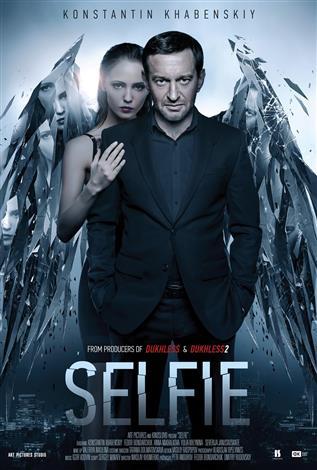 Рецензия на фильм Селфи