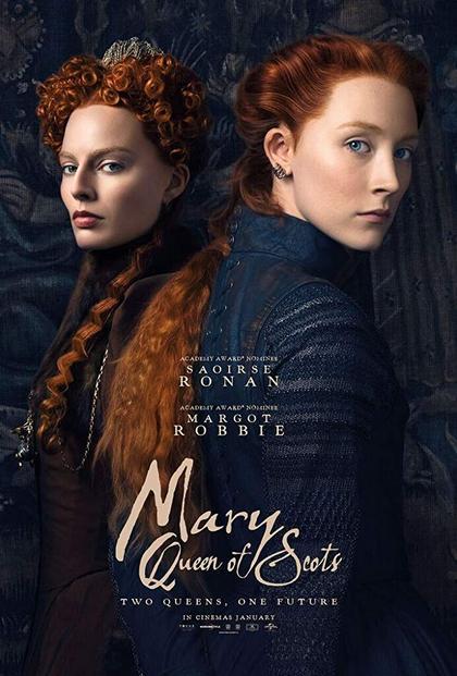 Прибыл новый трейлер «Двух королев»